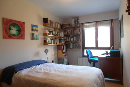 Awesome place perfectly located - Vitoria - Apartamento
