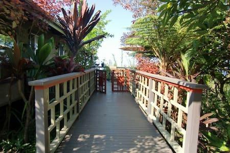 Honaunau Farm Wellness Retreat - House - Honaunau-Napoopoo