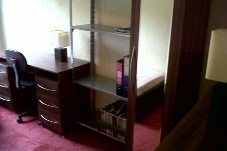 Bedroom To Rent in Town House. - Birmingham - House