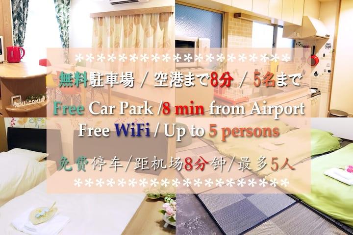 Free Car Parking, Separate bedroom, Near beach!