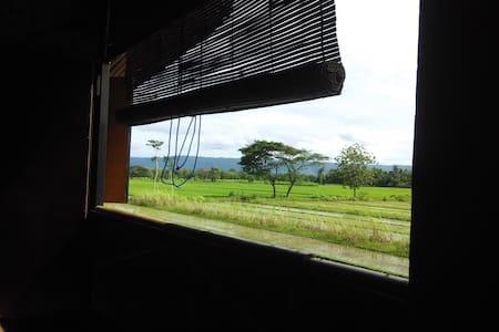 Radar Bambu Hs - Bantul