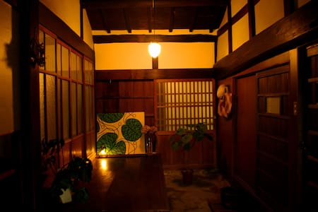 Traditional house B&B  Free pick up - Nara - House