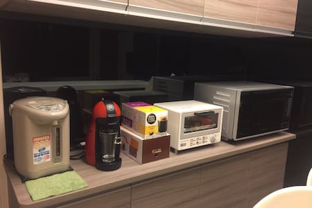 OPEN SALE!!Taichung City/ Cozy room with free wifi - Dali District - Wohnung