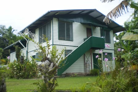 Hillside Villa Apartments - Wewak - 公寓