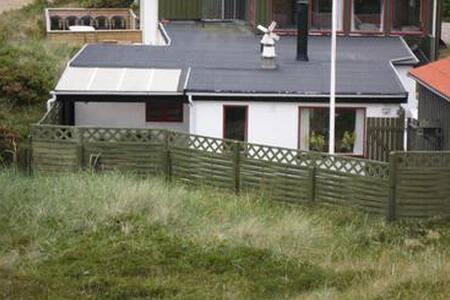 """Sommerhuset """"ANKER"""" i Vejers strand - Vejers Strand - Cabin"""