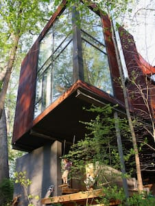 West A'ville sanctuary in the trees - Asheville - Apartment