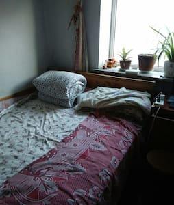 便利的交通,干净的屋子 - Changchun Shi - 公寓