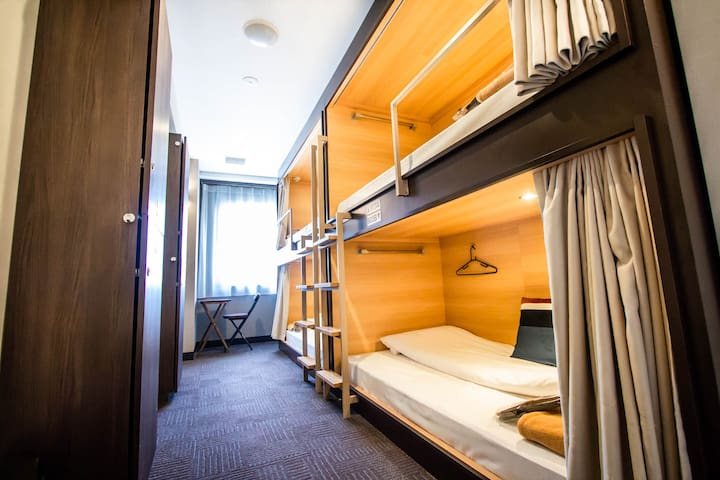 Experience Deep Tokyo! Private room in hostel