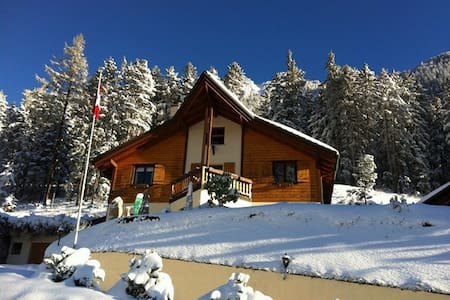 Room Bleuet with a panoramic view - Champex-Lac - Bed & Breakfast
