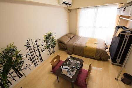 'near Akihabara Asakusa,lnexpensive compact room - Katsushika-ku - Apartamento