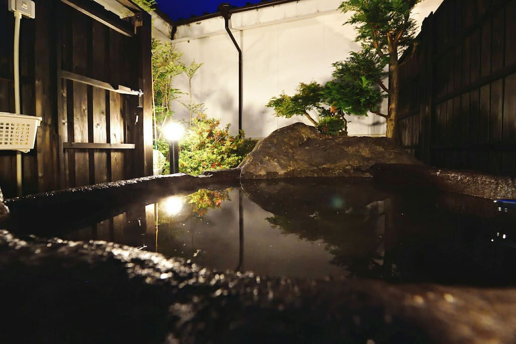 Private Outdoor Hot Spring Night Time