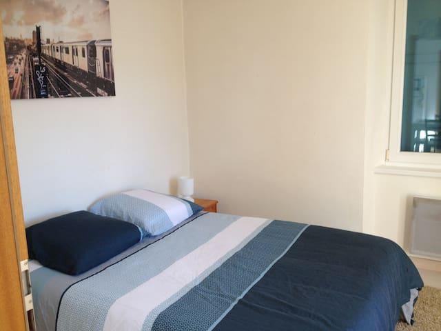 Logement calme et  très confortable - Seloncourt - Apartamento