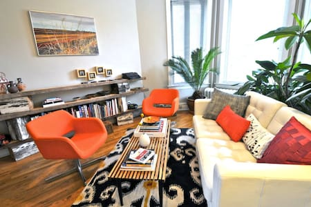 Private Apartment Hip Logan Square - Chicago - Departamento