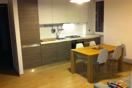 Apartment close to EXPO - Cormano - Apartment