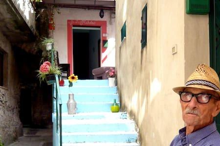 Cilento.Original italian life-style - Acquavella