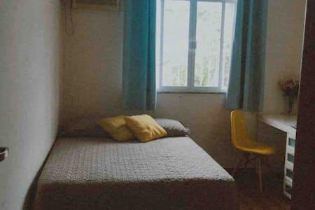 Room with Wifi in Rio de Janeiro
