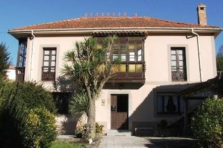 Holiday home in beautiful Asturias - Llanes - Casa