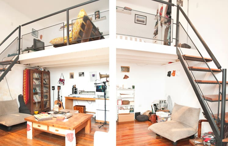 Lovely 2 floors private bedrooom - Buenos Aires - Hus