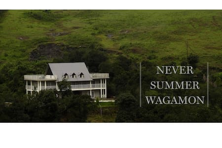 Never Summer Wagamon - Vagamon