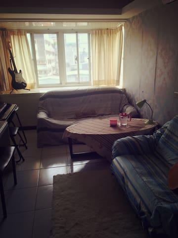 板南海山,音樂沙發小空間。(Music Tiny Space) - Tucheng District - อพาร์ทเมนท์