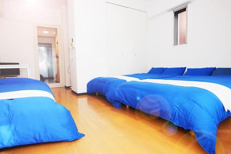3 beds cozy flat / 3 minutes to Namba station - Tennōji-ku, Ōsaka-shi
