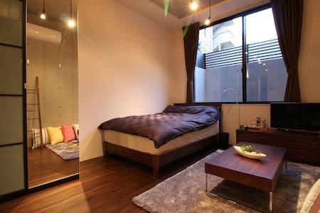 Central Tokyo, Cozy & Compact #1 - Shinjuku-ku - Daire