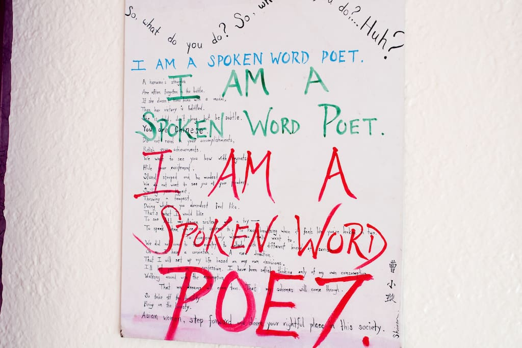 My past life as a spoken word poet.