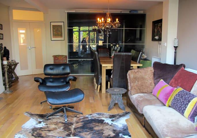 Tranquil 1 bed garden flat, London - Londres - Apartamento
