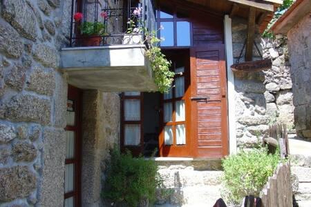 Casa do Forno -- ancient bakery - Valezim