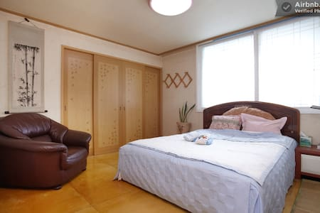 Comfy, quiet, convenient crashpad - Suwon-si - Apartment