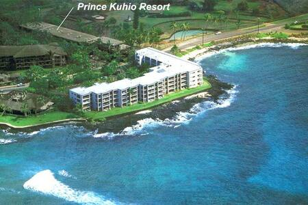 STAY AT PRINCE KUHIO! - Koloa