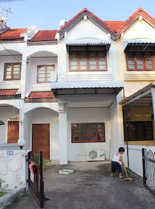 Near Beach 2 Storey Townhouse - BanChang  - Apartment