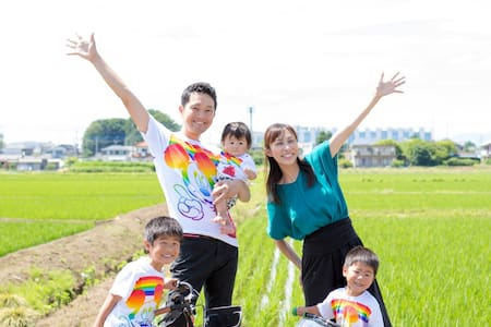 Midway between Nikko and Tokyo!Japanese family!