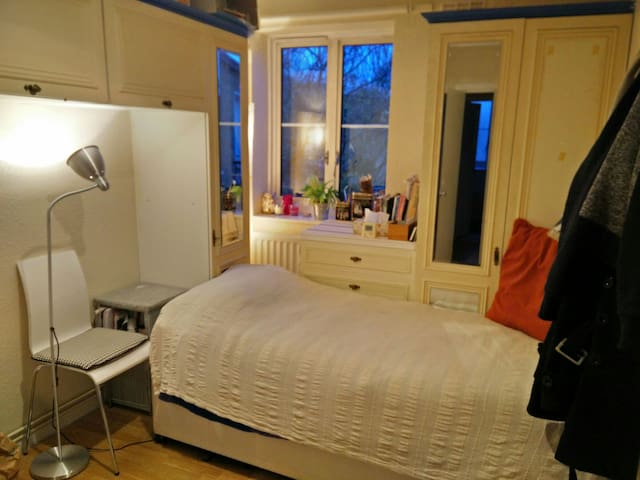 Private room for one week - London