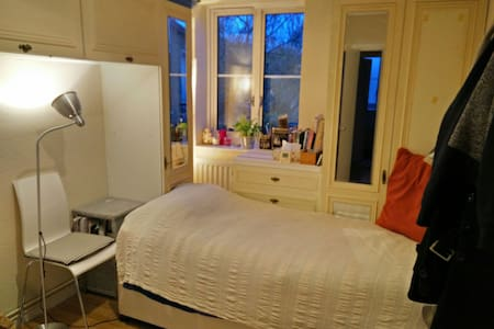 Private room for one week - Londres - Apartamento