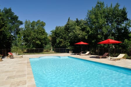 Charming B&B in South Provence - Grans