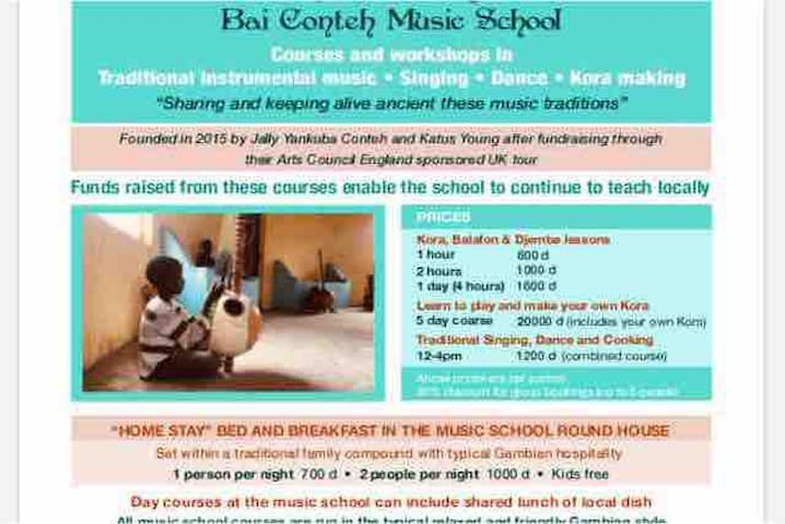 Bai Conteh Music School Lodge