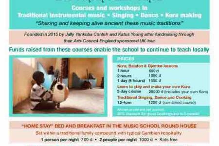 Bai Conteh Music School Lodge