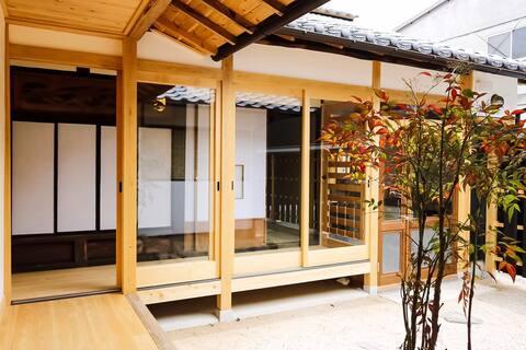 Guesthouse Kita Town Station com locais misteriosos e experiência no campo