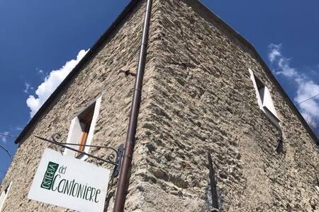 Affittacamere del Cantoniere - Tortagna