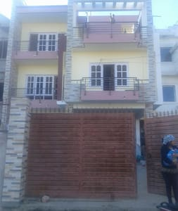 Khushi Home stay and Appartment - Kathmandu