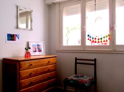 Comfortable, warm and bright room - La Plata - Apartment