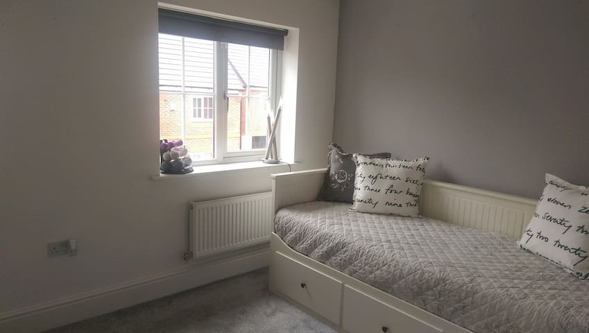 Nottingham, City Outskirts - Private Room - Nottinghamshire - บ้าน