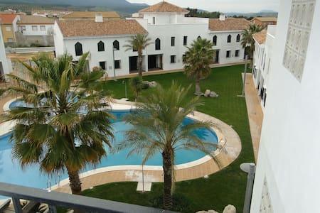Apartameto con piscina Iznalloz - Granada - Iznalloz