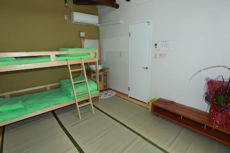 Cozy dormitory guest house in Arashiyama!Room7 - Nishikyō-ku, Kyōto-shi