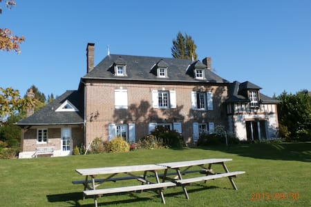 """Chambres en bord de seine """"Une Parenthèse"""" - Yville-sur-Seine"""
