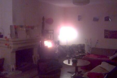 Chambre dans grande maison - Neuilly-Plaisance