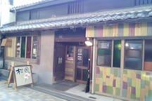 main entrance [B&B / Cafe]