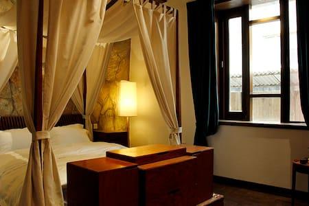书林别院 庭院景观大床房 - Kunming - Bed & Breakfast