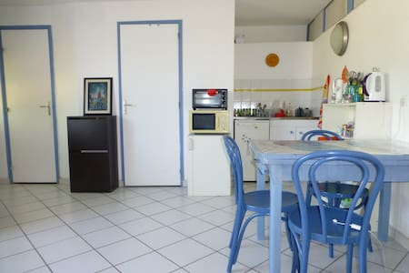 studio indépendant rez de chaussée - Saint-Romain-en-Gal - Appartamento
